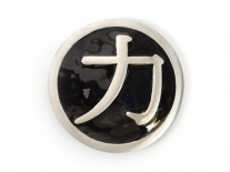 Strength Symbol Belt Buckle